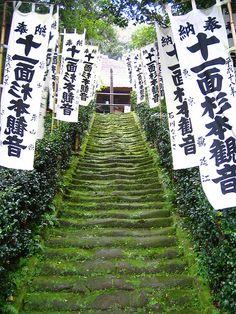 Sugimoto-dera, Kamakura, Japan. Sugimoto-dera was established in 734 making it the oldest temple in Kamakura.