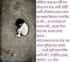 She lost her mother in Irac,sleeps in her drawing