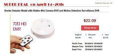 嘻嘻微店,mini DVR 微型烟感摄像机