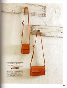 BOOK Bags and Small Goods of Leather for Beginner (Japanese)