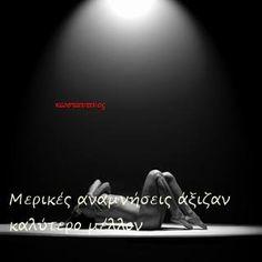 (4) Facebook Greek Quotes, Boyfriend, Facebook, Movies, Movie Posters, 2016 Movies, Film Poster, Cinema, Films