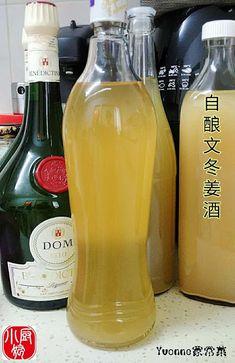 Confinement Food, Dessert Drinks, Hurricane Glass, Carafe, Chinese, Foods, Wine, Tableware, Food Food