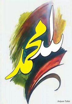 ::::♡م ♡ ✿⊱╮☼ ☾ PINTEREST.COM christiancross ☀❤•♥•* ✨♀✨ ::::Allah Muhammad  +++ WHO SAID :  ISLAM UNITARIAN ?  SEE ABOVE