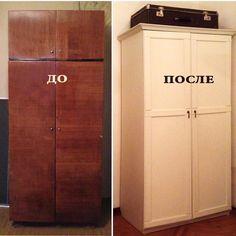 303 отметок «Нравится», 59 комментариев — Декор мебели. Воронеж (@komod_everybody) в Instagram: «Ещё один #шкаф готов! Чтобы он казался более деревянным, использовали накладные молдинги.…»