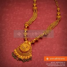 #Everlasting #beauty #encapsulated in this #beautiful #gold #necklace from our new #traditional collection.