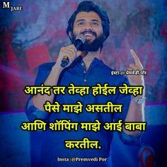 Attitude Status, Attitude Quotes, Life Quotes, Marathi Status, Hair Png, Insta Me, Hindi Quotes, Movie Posters, Instagram