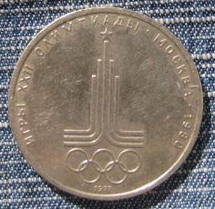 На оборотной стороне монеты 1 рубль «. Игр XXII Олимпиады 1980. Логотип» находится в центре герба Московской Олимпиады, под ней - пять олимпийских колец.Под кольцами, проставленный дату чеканки «1977». | eBay!