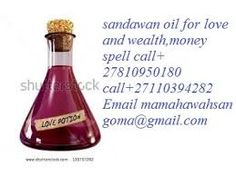 Sandawana oil and skin for money,lucky,course remove, prosperity,wealth +27810950180   : Money power oil and instant luck oil +27810950180 ...