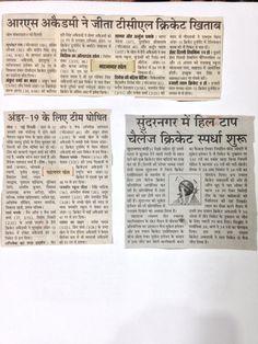 Newspaper cuttings of mine !
