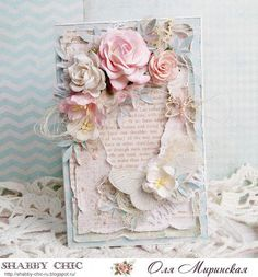 Really creative shabby chic decor display plus cozy cool tactics. Please Push this pin plan information 2065666813 immediately now. Shabby Chic Flowers, Shabby Chic Cards, Diy Flowers, Vintage Diy, Vintage Crafts, Diy Paper, Paper Crafts, Diy Crafts, Small Paper Bags