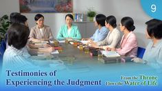 From the Throne Flows the Water of Life (9) - Testimonies of Experiencin...