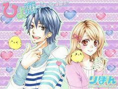 Read Photo couple from the story top anime shojo by with reads. Anime Shojo, Shoujo, Manga Anime, Dbz, Fairy Tail, Site Manga, Top Anime, Sisters Images, Naruto