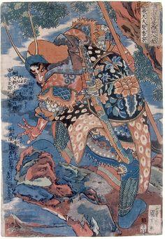Utagawa Kuniyoshi (1797-1861) The 108 Heroes of the Popular Suikoden: Hitentaisei Rikon, (Li Gun) 1827 -1830.