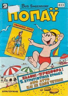 Children's Comics, Vintage Children, 1980s, Tv Shows, Childhood, Comic Books, Memories, Retro, Infancy