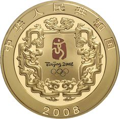 People's republic China, 2000 yuan gold coin 2008 including decorative Jadefigur to the olympic act in Beijing in the corresponding large box, very small issue, a rarity the people's republic China!