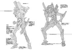 evangelion:Another Impact(Confidential) - 日本アニメ(ーター)見本市 ★ || CHARACTER DESIGN REFERENCES (www.facebook.com/CharacterDesignReferences & pinterest.com/characterdesigh) • Love Character Design? Join the Character Design Challenge (link→ www.facebook.com/groups/CharacterDesignChallenge) Share your unique vision of a theme every month, promote your art and make new friends in a community of over 20.000 artists! || ★
