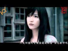 周杰倫 - 說好的幸福呢 MV [HD] - YouTube