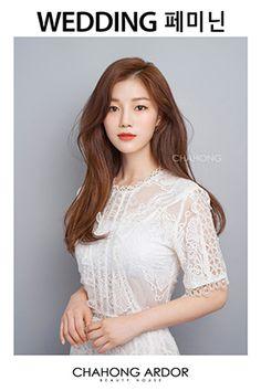 Read more about elegant bridal hairstyles Bridal Hair Updo, Bridal Makeup, Wedding Makeup, Korean Wedding Hair, Half Crown Braids, Korean Hair Color, Wedding Hair Colors, Different Colored Eyes, Haircuts For Long Hair