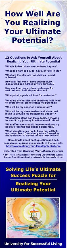 12 Self-Assessment Questions to Ask Yourself About How Well You Are Realizing Your Ultimate Potential Questions To Ask, This Or That Questions, Self Assessment, Achieve Success, Life Purpose, Relationships Love, Destiny, Wisdom, Wellness
