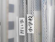 セリア☆ネームキーホルダーでラベル作り ダイソー☆モノトーン紙皿&紙コップ | ちいさなおうち - 楽天ブログ