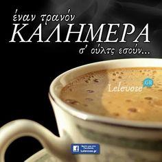Good Morning, Tableware, Greece, Night, Stitches, Buen Dia, Greece Country, Dinnerware, Bonjour