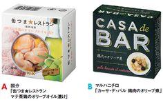 雰囲気よりも中身が分かりやすいことが重要 ――「本格おつまみ缶詰」のパッケージ比較 (1/4ページ) - 「売れる!パッケージデザイン」はコレだ : 日経Bizアカデミー