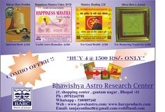 04 barc precious powerful products in just INR rs.1500- BOOK- BARC,BHOPAL-india 91-0755-4272687,9826247140 JEWELSASTRO.COM BARCPRODUCTS.COM