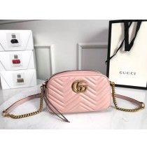 Gucci GG Marmont small matelasse shoulder bag GU447632A-black – LuxTime DFO Handbags Gucci Handbags, Gucci Bags, Luxury Handbags, Designer Handbags, Designer Bags On Sale, Gg Marmont, Chain Shoulder Bag, Luxury Bags, Bag Sale