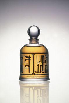 Special, limited-edition, rare bell jar bottle of Serge Lutens Muscs Koublaï Khan