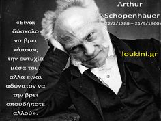 The Philosophy of Arthur Schopenhauer Funny Picture Quotes, Funny Pictures, Very Funny Memes, English Memes, Jojo Memes, Sarcastic Humor, E Cards, Reaction Pictures, Decir No