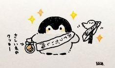 Penguin Cartoon, Penguin Art, Vanessa And Austin, Penguin Illustration, Spyro The Dragon, Cute Penguins, Love Languages, Kawaii Art, Cute Characters