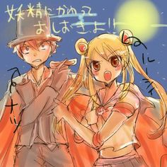 Sailor Moon x Fairy Tail crossover | Natsu and Lucy dressed up as Tuxedo Mask and Sailor Moon