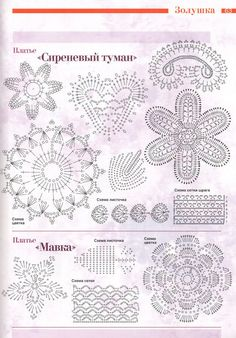 102 Beste Afbeeldingen Van Freeform Crochet Freeform Crochet