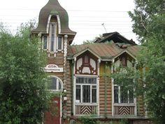 Томск-Tomsk, Siberia