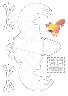 petukh2.png (1240×1754)