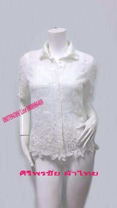 เสื้อลูกไม้สไตน์เกาหลี เสื้อลูกไม้สไตน์วัยรุ่น เสื้อใส่ผ้าซิ่น เสื้อลูกไม้แขนสั้นสีขาวปกเชิ้ต