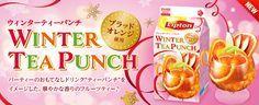 slider_winterteapunch2014