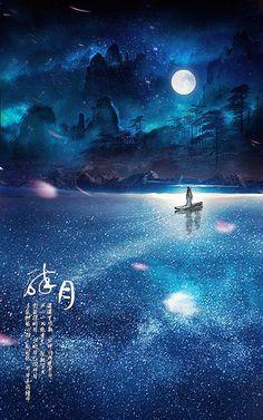 Der See leuchtet durch die Blaualgen, die in ihm leben.