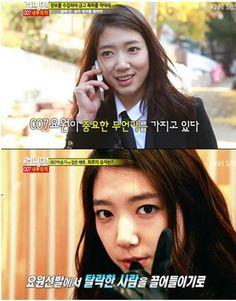 Park Shin Hye cheats Lee Seung Gi on Running Man pinned with Pinvolve