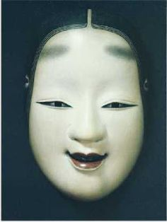 Japanese Noh Mask, Oriental, Skull Mask, Traditional Fashion, Tribal Art, Samurai, Cool Art, Face Makeup, Animation