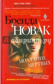 29 best Художественная литература images on Pinterest   Book cover ... a16acbe4e37