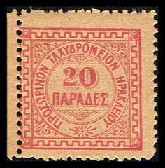 Crete 5 Stamp British Sphere of Administration Stamp EU CRT 5-1, $22.75 at Blue Moon Philatelic Stamp Store (http://www.bmastamps2.com/stamps/europe/crete/crete-5-stamp-british-sphere-of-administration-stamp-eu-crt-5-1/)