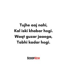 Instagram photo by Alfaaz Jo Kho Gaye by ScoopNow • Jan 19, 2020 at 12:42 AM My Diary Quotes, Shyari Quotes, Soul Quotes, Real Life Quotes, Reality Quotes, Silence Quotes, Mixed Feelings Quotes, Genius Quotes, Love Husband Quotes