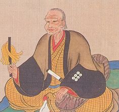 Sanada Masayuki, 1547-1611.  Takeda retainer who established the Sanada as an independent clan under Hideyoshi.  Though, he backed the wrong side at Sekigahara, because he had directed one of his sons to serve with Ieyasu, the Sanada were able to survive. Though, Masayuki was sent into exile in Kudoyama in Kii province.