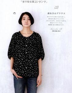 Extrait 1 de Vêtements pour adultes style May Me par 伊藤 みちよ