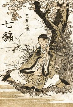"""He who knows others is wise ... he who knows himself is enlightened.""  ~ Tao Te Ching  (Image: Portrait of Matsuo Basho — Katsushika Hokusai)"