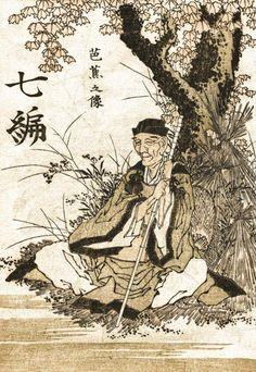 Portrait of Matsuo Basho — Katsushika Hokusai