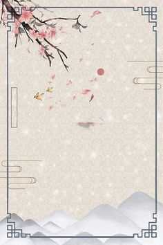 Cellphone Wallpaper Mobile Art Iphone Chinese Style Background Drawing Japanese Screen Designs