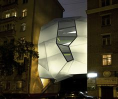Rather than compete for space, the Parasite Office is designed to leach off of existing alleys and gaps between buildings. Russian practice Za Bor Architects conceived of the idea of a hanging, multifunctional, and organic-looking structure that makes use of Moscow's tight spaces without interrupting the flow of street movement.