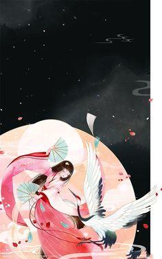 Princess Yue, Anime Princess, Chinoiserie, Character Concept, Character Design, Design Comics, Anime Art, Manga Anime, China Art